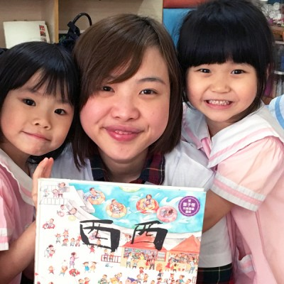 Shirley Tam Makes Time for Good Working With Kids Hong Kong